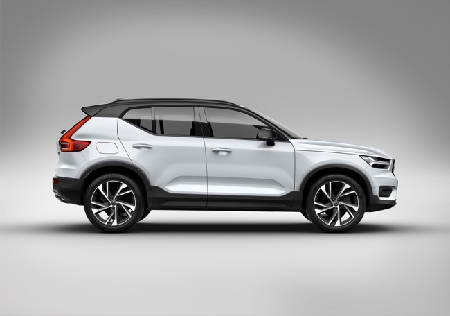 The Arrival Of Xc40 Means That For First Time In Its History Volvo Cars Has Three New Globally Available Suvs What Is Fastest Growing
