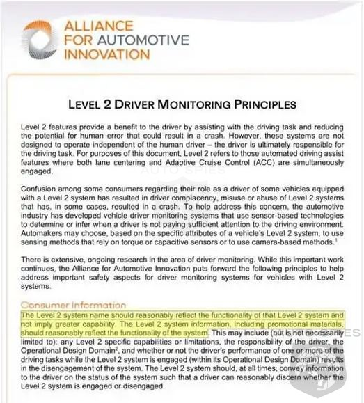 Alliance For Automotive Innovation Takes Aim At Telsa Claims For Full Self Driving