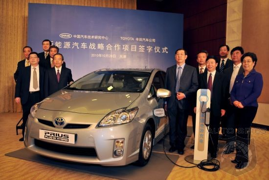 Toyota To Share Hybrid Secrets With The Chinese