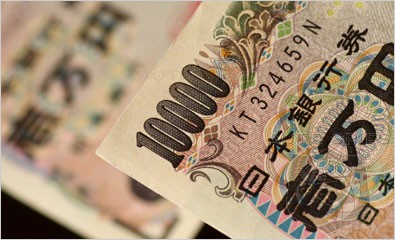 Detroit Three Voice Concerned Over New Japanese Leaderships Quest To Manipulate The Yen
