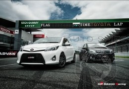 Toyota debuts the Vitz GRMN Turbo in Japan